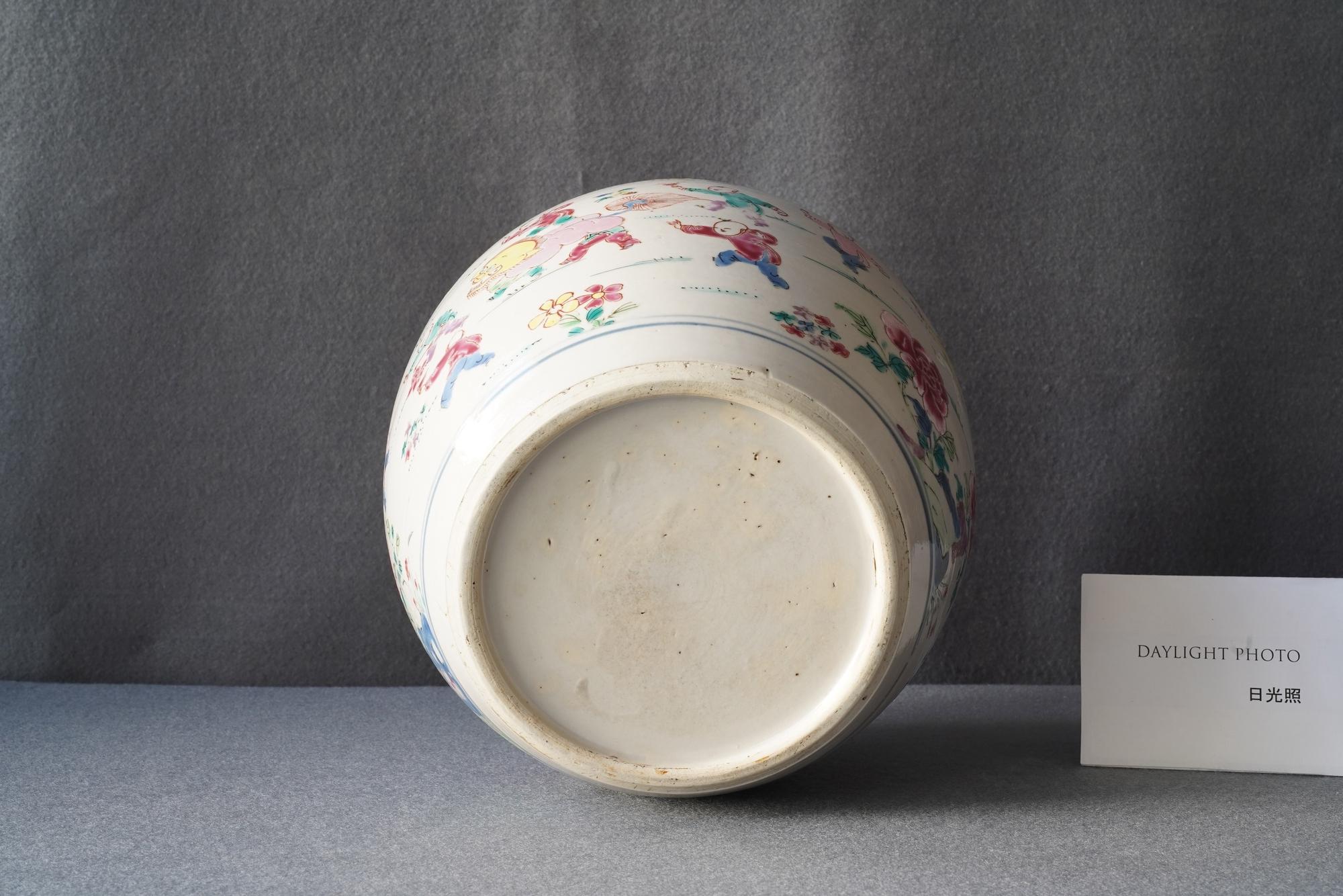 A Chinese famille rose 'hundred boys' jar, Yongzheng - Image 8 of 17