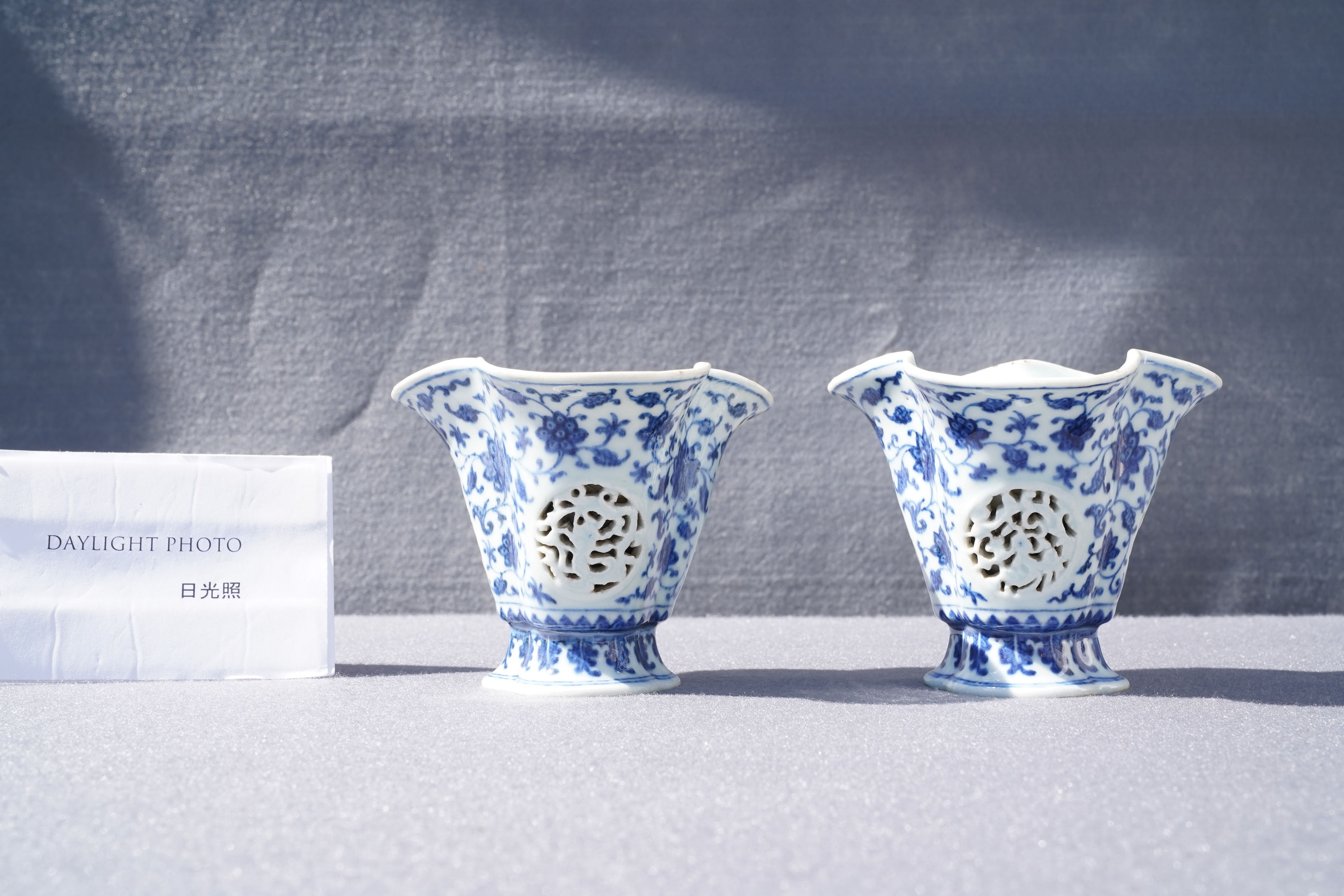 A pair of rare Chinese blue and white double-walled reticulated trilobed libation cups, Qianlong - Image 8 of 13