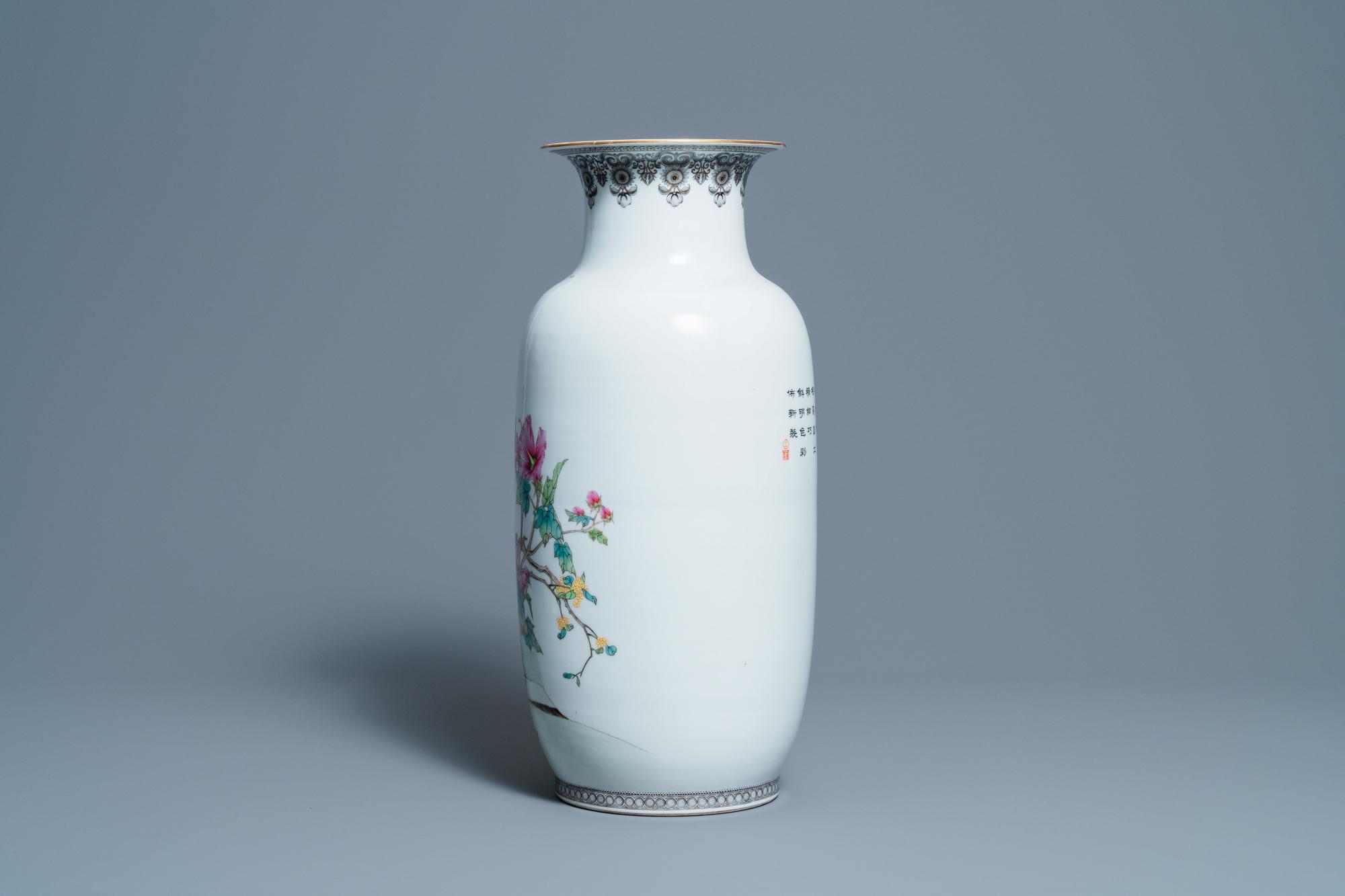 A fine Chinese famille rose vase, Zhong Guo Jingdezhen Zhi mark, Republic - Image 2 of 6