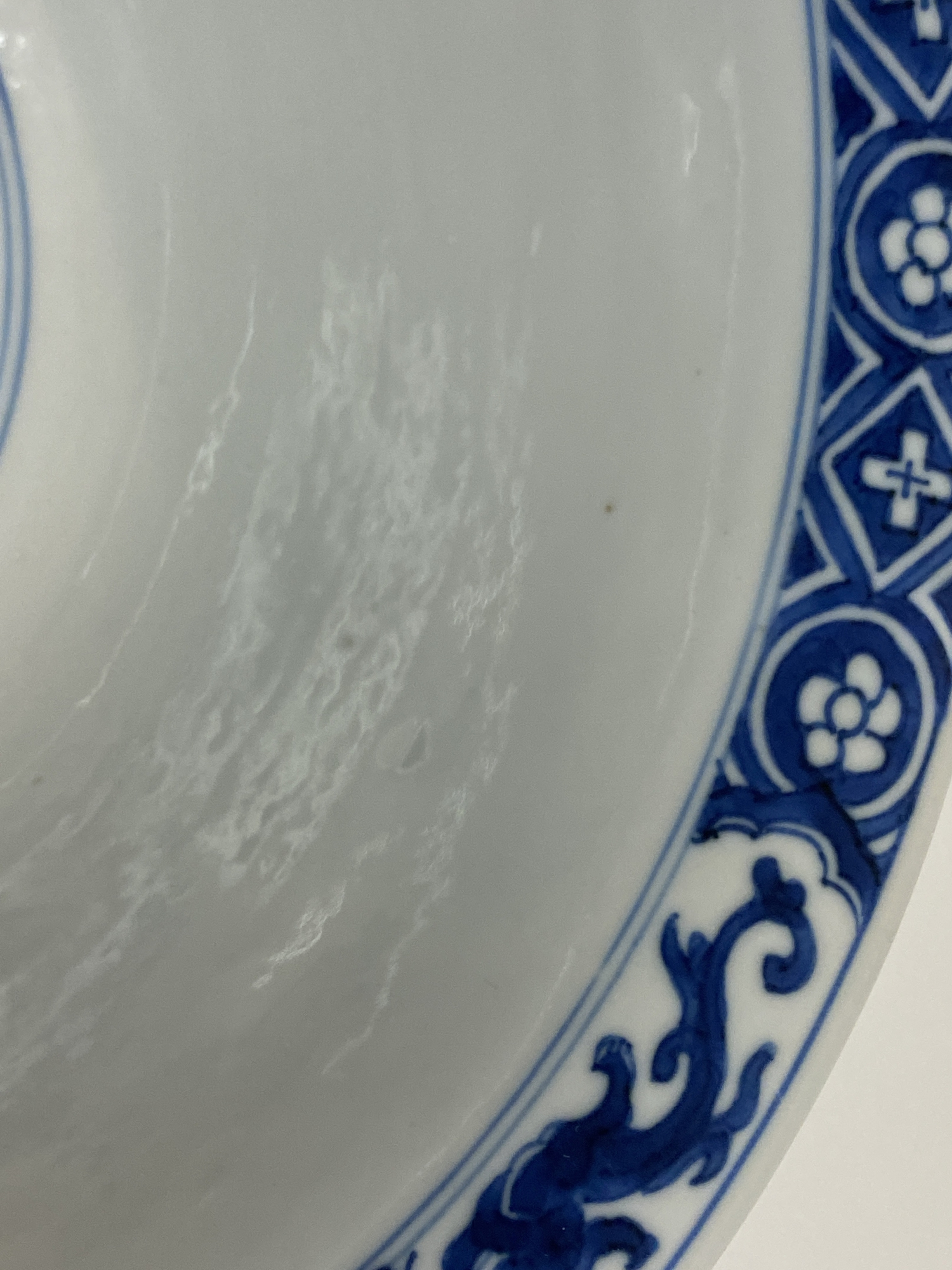 A Chinese blue and white 'dragon and phoenix bowl', Chenghua mark, Kangxi - Image 12 of 17