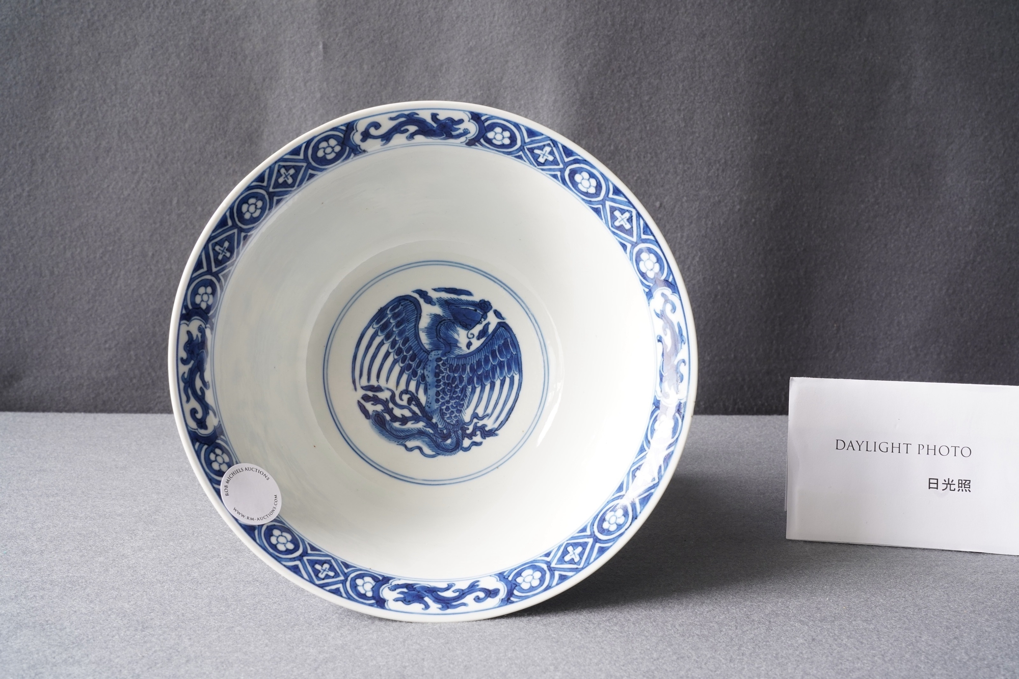 A Chinese blue and white 'dragon and phoenix bowl', Chenghua mark, Kangxi - Image 16 of 17