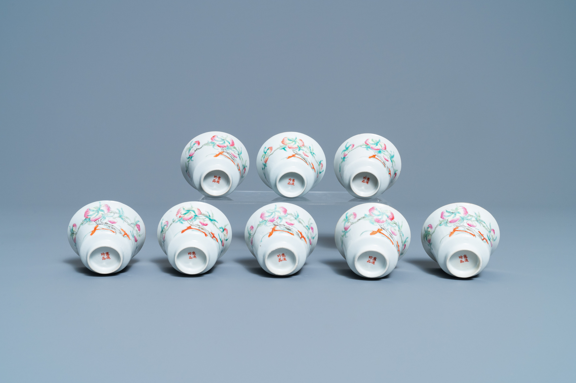 Eight Chinese famille rose 'nine peach' bowls, Hui Tong Zhen Pin mark, 19/20th C. - Image 7 of 7