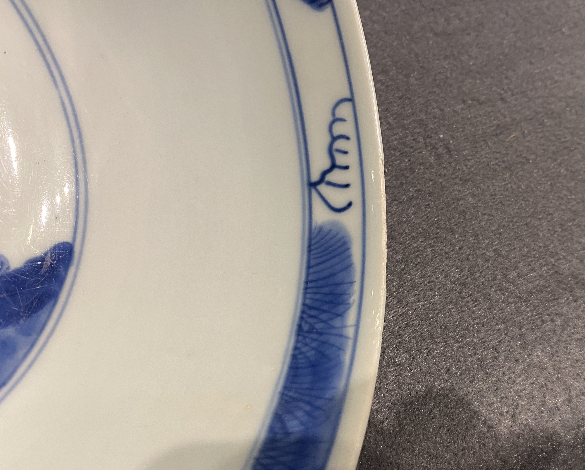 A Chinese blue and white 'immortals' bowl, Kangxi - Image 20 of 31