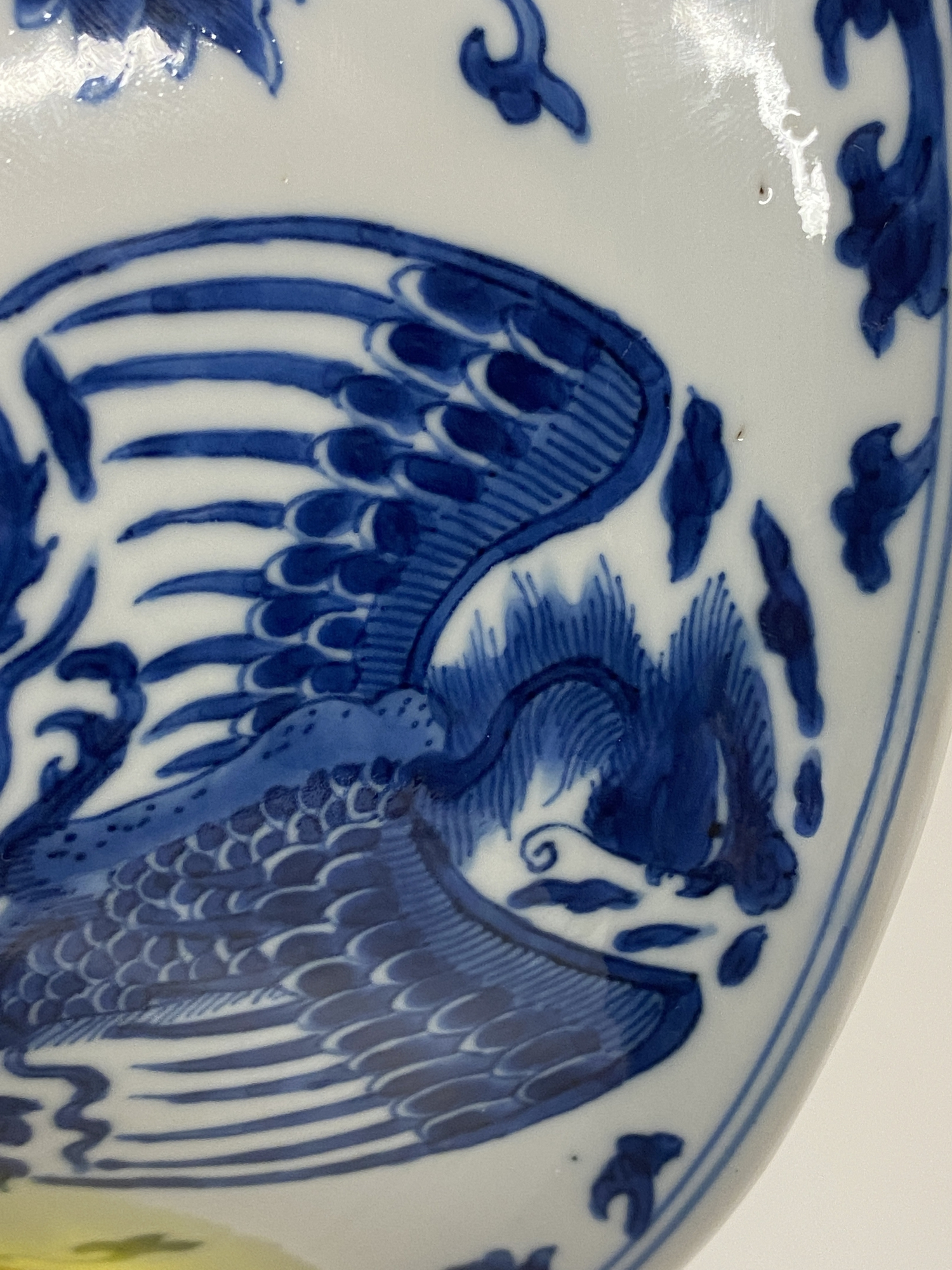 A Chinese blue and white 'dragon and phoenix bowl', Chenghua mark, Kangxi - Image 10 of 17