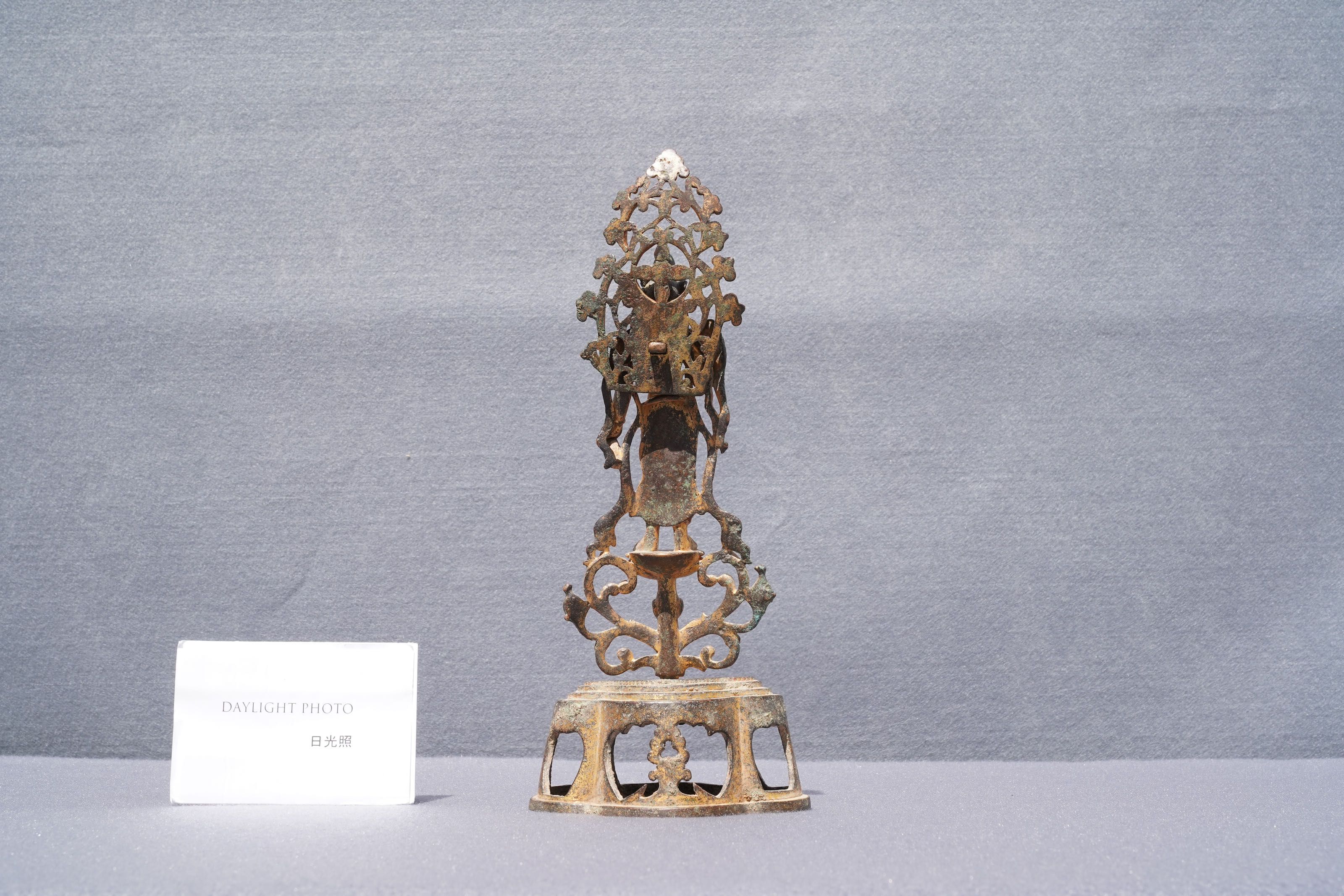 A Chinese gilt bronze figure of Buddha standing, probably Northern Wei dynasty - Image 10 of 13