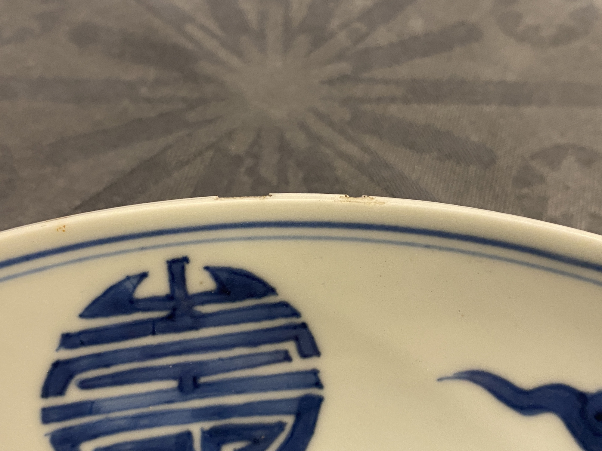 A Chinese blue and white 'dragon and Shou' dish, Yongzheng mark and of the period - Image 5 of 11