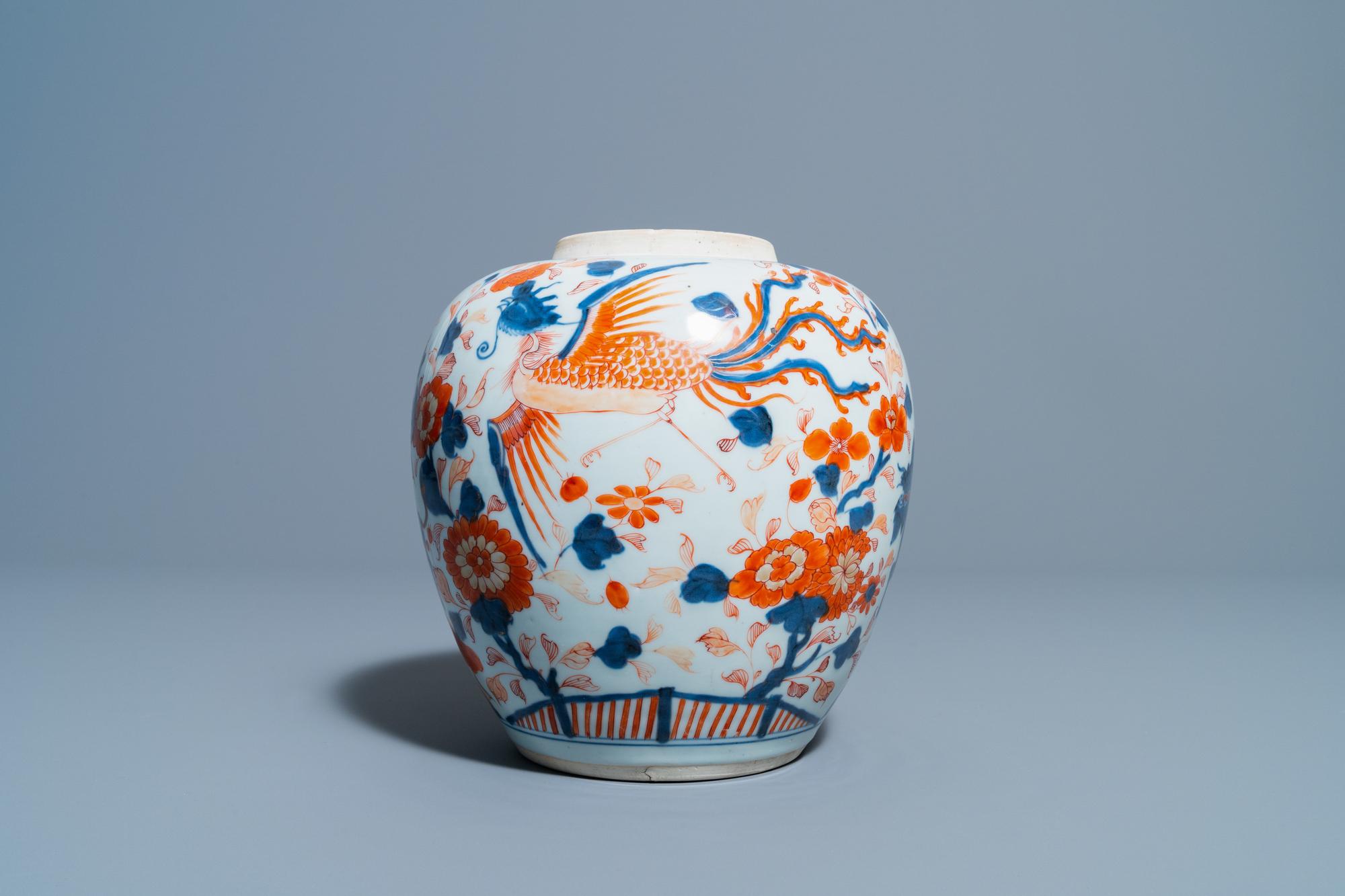 A Chinese Imari-style 'qilins and phoenixes' jar, Kangxi