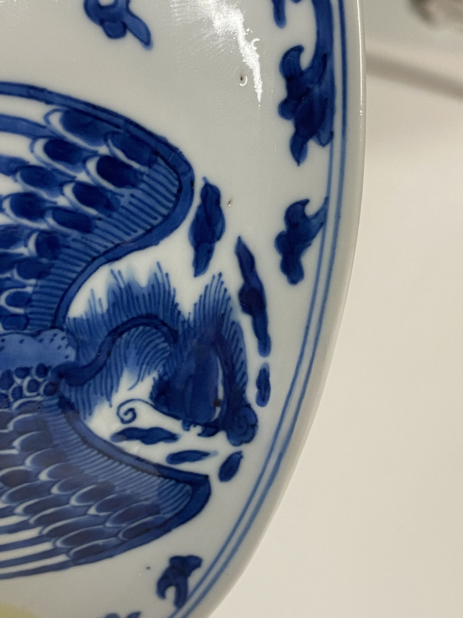 A Chinese blue and white 'dragon and phoenix bowl', Chenghua mark, Kangxi - Image 9 of 17