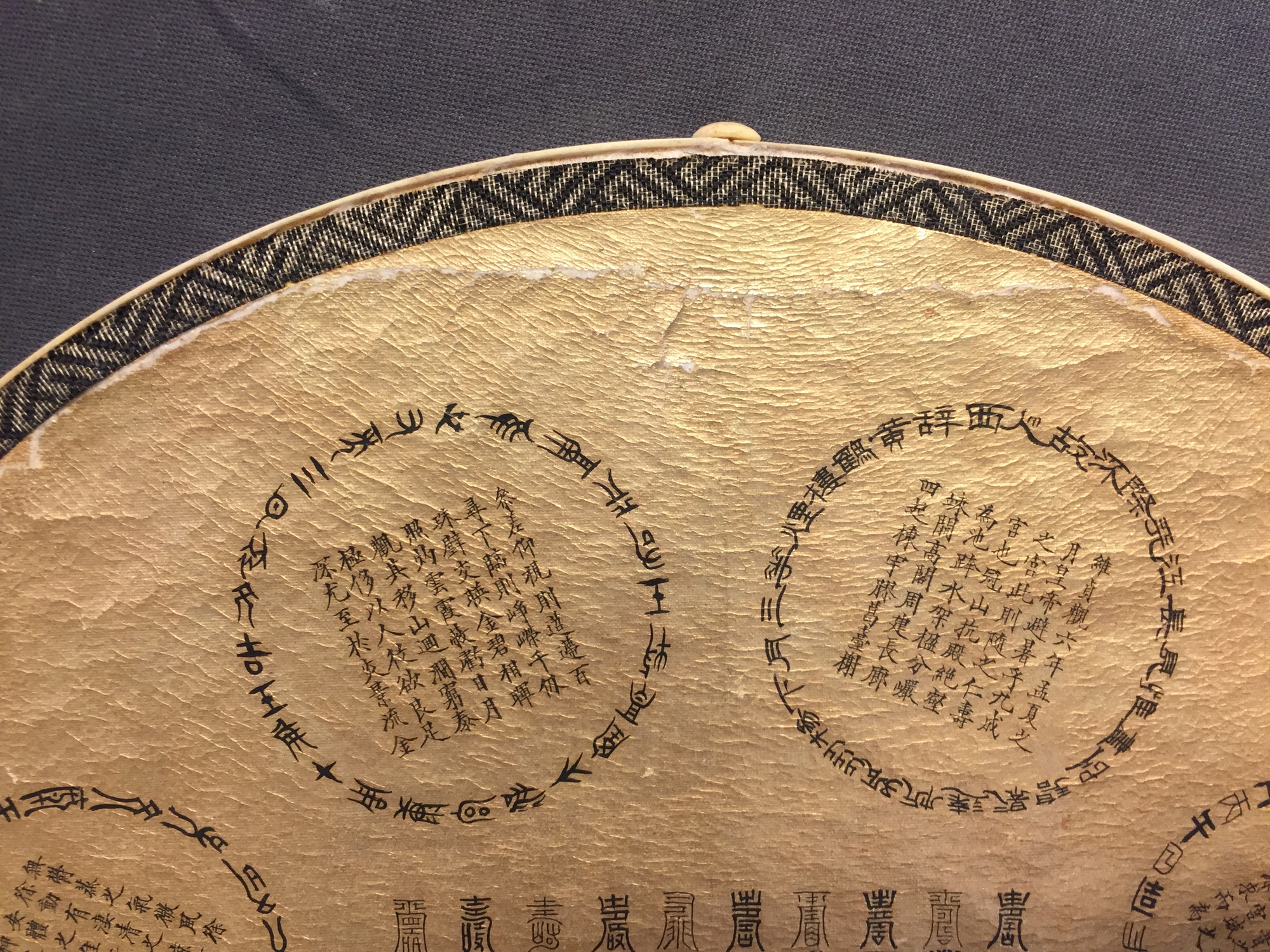 Two Chinese embroidered silk pien mien fans with ivory handle, 18/19th C. - Image 52 of 61