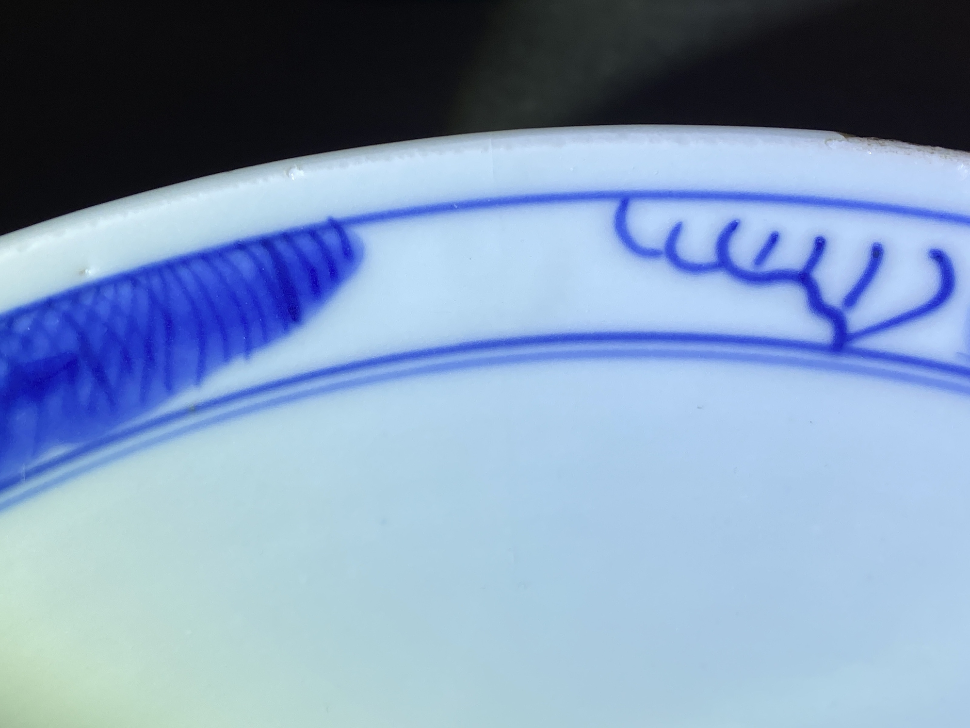 A Chinese blue and white 'immortals' bowl, Kangxi - Image 13 of 31