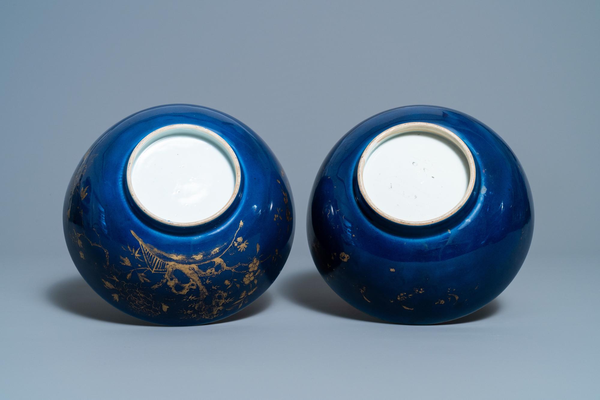 Three Chinese gilt-decorated monochrome blue bowls, Kangxi - Image 7 of 13