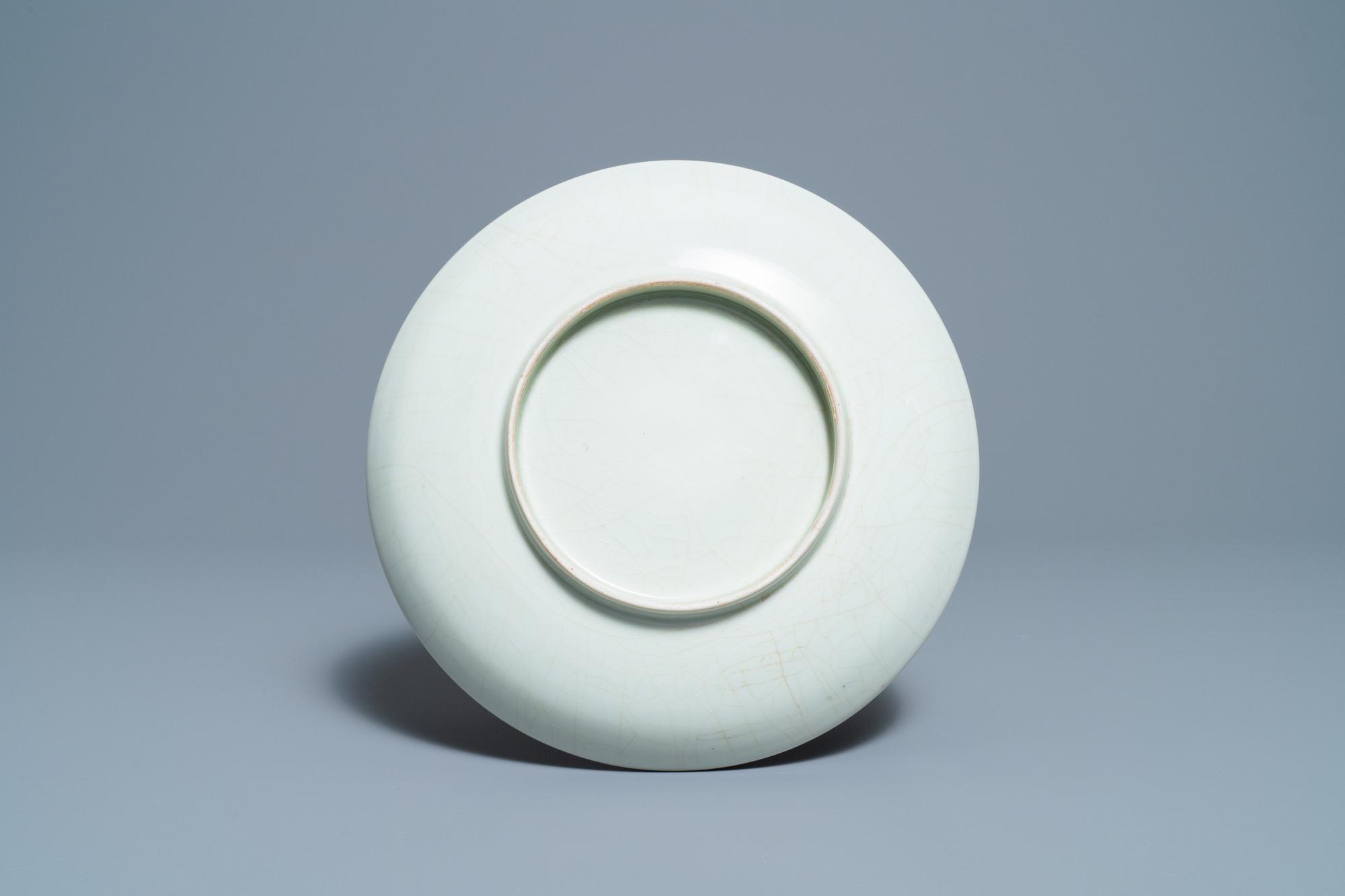 A Chinese monochrome celadon underglaze 'dragon' dish, Qianlong/Jiaqing - Image 2 of 2