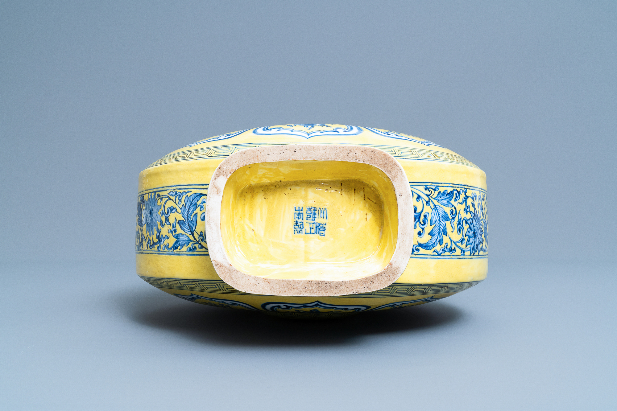 A Chinese yellow-ground blue and white 'Bajixiang' moonflask vase, Yongzheng mark, 19/20th C. - Image 6 of 20
