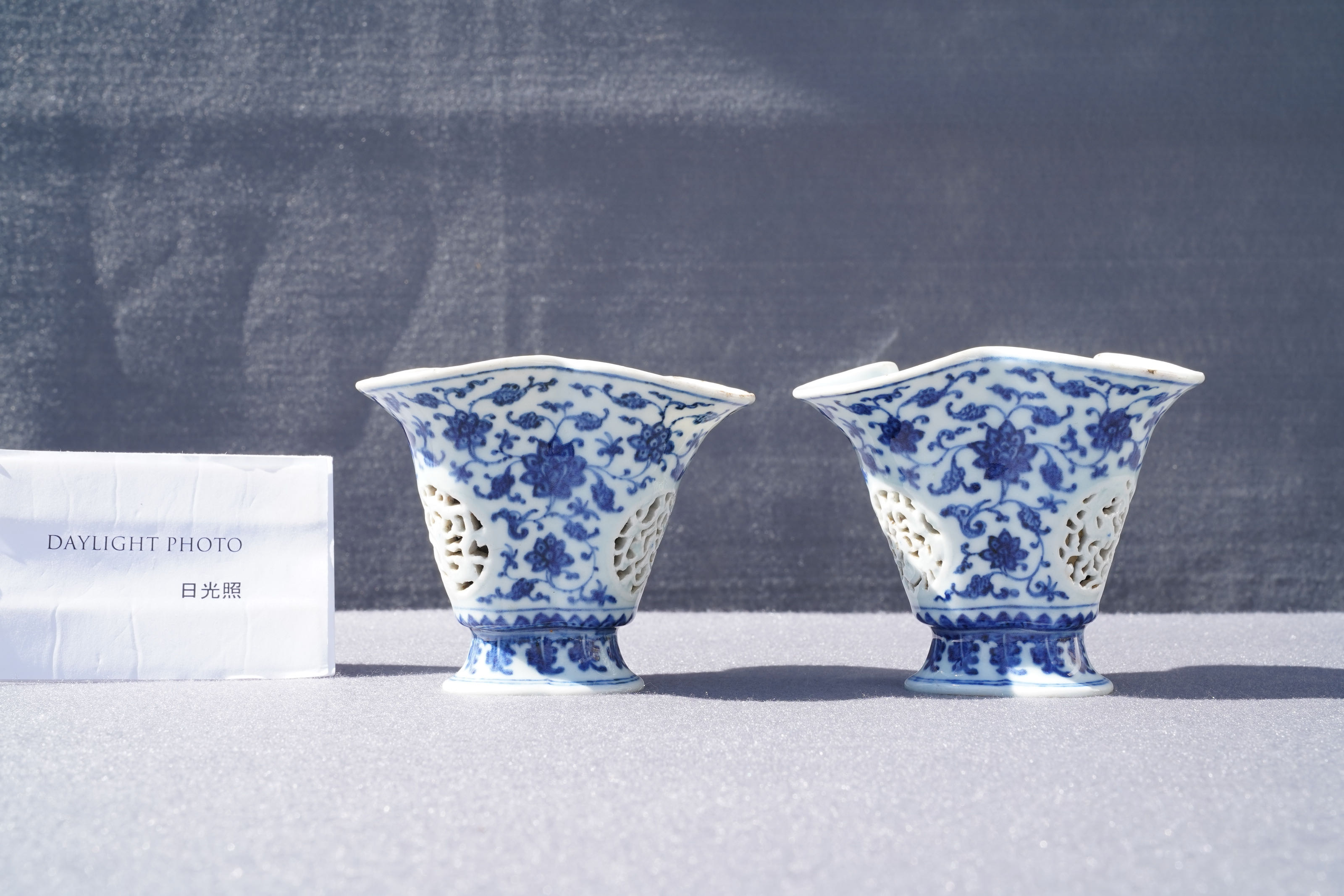 A pair of rare Chinese blue and white double-walled reticulated trilobed libation cups, Qianlong - Image 11 of 13