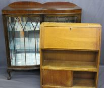 TWO VINTAGE FURNITURE ITEMS to include a double fronted mahogany china display cabinet, mirrored