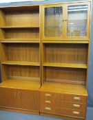 G PLAN TEAK LOUNGE SYSTEM, combination shelves, cupboards and drawers, 200cms H, 164cms W, 46cms D