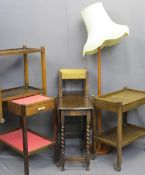 FURNITURE PARCEL to include three two-tier trolleys, barley twist gateleg table, string top stool