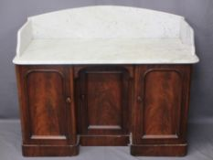 VICTORIAN WASHSTAND - marble splashback over three cupboard base with interior shelves, 98cms H,