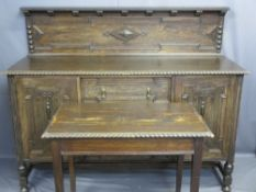 OAK CARVED RAILBACK SIDEBOARD with three central drawers and two flanking cupboards