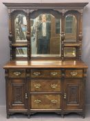 EDWARDIAN WALNUT & MAHOGANY MIRROR BACK SIDEBOARD, the multi-mirrored back with bevelled edging to