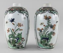 PAIR FAMILLE VERTE PORCELAIN OVIFORM JARS, probably Samson c. 1900, enamelled in the Kangxi style