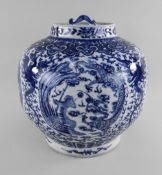 CHINESE BLUE & WHITE PORCELAIN 'DRAGON & PHOENIX' LANTERN JAR AND COVER, 19th Century, painted