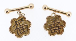 PAIR CHINESE 18K GOLD AUSPICIOUS CUFFLINKS, each of foliate form and centred with a character '