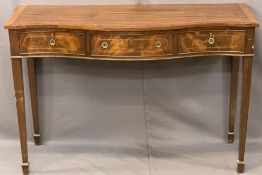 REPRODUCTION CROSSBANDED MAHOGANY SERPENTINE FRONT HALL SIDEBOARD having three frieze drawers with