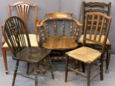 VINTAGE SMOKER'S BOW ARMCHAIR, modern mahogany effect armchair, ladderback rush seated side chair