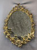 GOOD QUALITY VINTAGE GILT BRASS GIRANDOLE MIRROR, late 19th, early 20th century acorn and oak leaf
