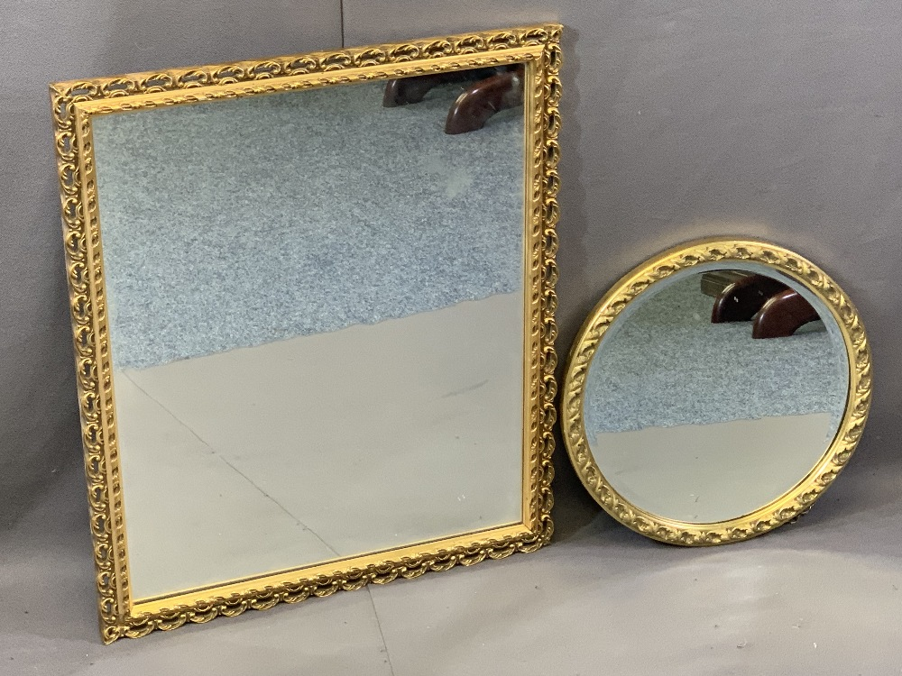 VINTAGE OAK BOOKCASE & TWO GILT FRAMED WALL MIRRORS, the shelf top bookcase with twin lower glazed - Image 3 of 3