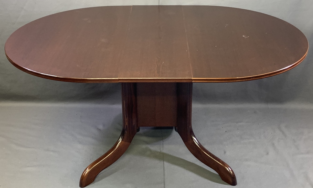 REPRODUCTION MAHOGANY DINING SUITE of drop-leaf table and four chairs, 73.5cms H, 100cms L, 34cms - Image 2 of 4
