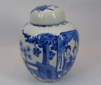 KANGXI MARKED CHINESE BLUE & WHITE GINGER JAR & COVER - 20th century, painted with various figures