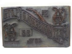 LARGE WOODEN & COPPER EMBOSSED PRINTER'S BLOCK BEST HOUSEHOLD CLOTH - 42.5 x 71cms