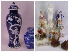 CHINESE PRUNUS BLOSSOM LIDDED VASE, 28cms tall and a lidded ginger jar, 15cms tall and China and