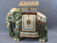 CHINESE POTTERY ELEPHANT GARDEN SEAT - 43.5cms H, 46cms L