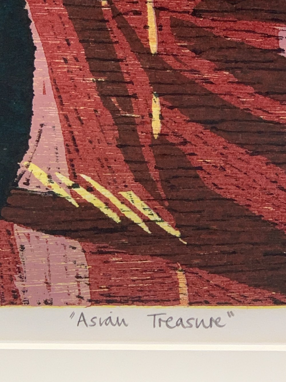 SARA PITMAN limited edition print - titled 'Asian Treasure' 2/6 signed and dated April '85, 55.5 x - Image 2 of 3