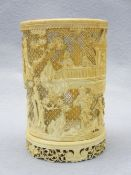 LATE 19TH CENTURY CHINESE CANTON CARVED IVORY TUSK VASE depicting various figures and buildings