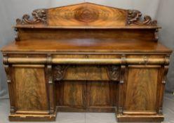 VICTORIAN MAHOGANY SHELF-BACK SIDEBOARD - Cornucopia fruit carved decoration to the back, scroll