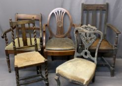 FIVE VINTAGE ELBOW & OCCASIONAL CHAIRS - mahogany, oak and ebonised to include an oval back armchair