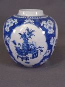 LATE 19th/20th GINGER JAR in the Kanxi style, no lid, 22cms H