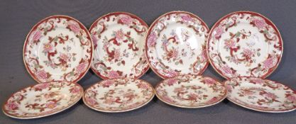 MASONS MANDALAY 'RED' four tea and four side plates