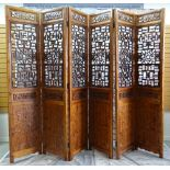 LARGE CHINESE ELM SIX-LEAF SCREEN, reticulated top and centre panels decorated with bats, cash and