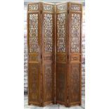 TALL CHINESE ELM FOUR-LEAF SCREEN, reticulated top and upper panels, middle and lower panels