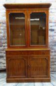 VICTORIAN WALNUT BOOKCASE, ogee cornice, glazed doors, adjustable shelves, two frieze drawers,