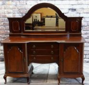 EARLY 20TH CENTURY CHIPPENDALE-STYLE MAHOGANY MIRROR BACK SIDEBOARD, arch superstructure and shelf