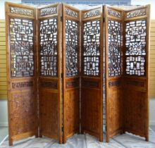 TALL CHINESE CARVED ELM SIX-LEAF SCREEN, reticulated top and centre panels decorated with bats, cash