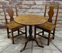 EARLY 19TH CENTURY MAHOGANY TRIPOD TABLE & TWO COUNTRY GEORGIAN OAK ARMCHAIRS, table 69cms