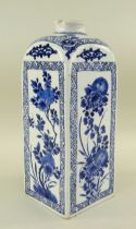 CHINESE BLUE & WHITE PORCELAIN SQUARE FLASK, probably 18th Century, painted with four panels of