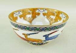 DAISY MAKEIG-JONES FOR WEDGWOOD exceptionally rare 'Leaping Chamois' lustre imperial small bowl,
